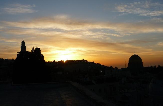 Israel: Jerusalén completo