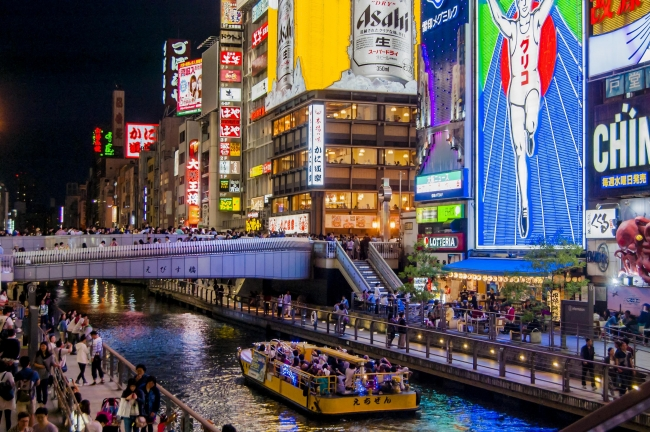 Japón básico