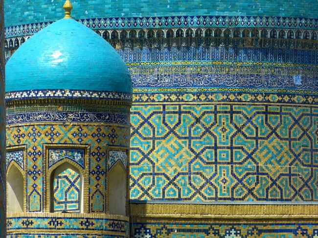 Uzbekistán y Turkmenistán