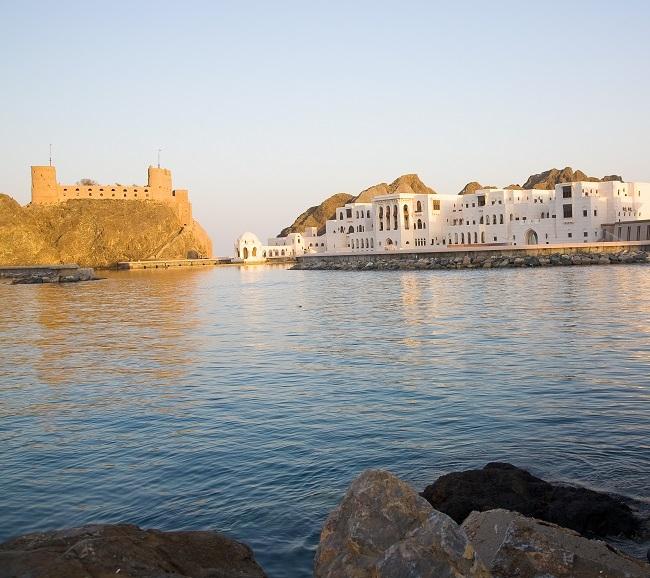 Omán básico