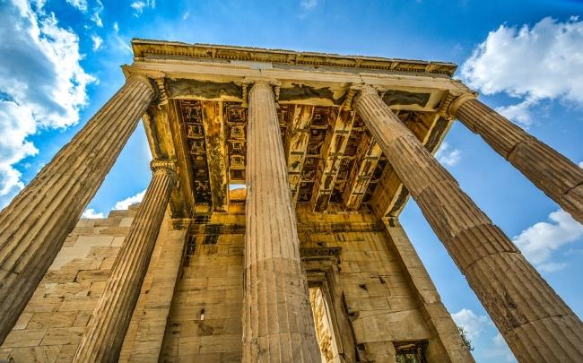 Atenas básico