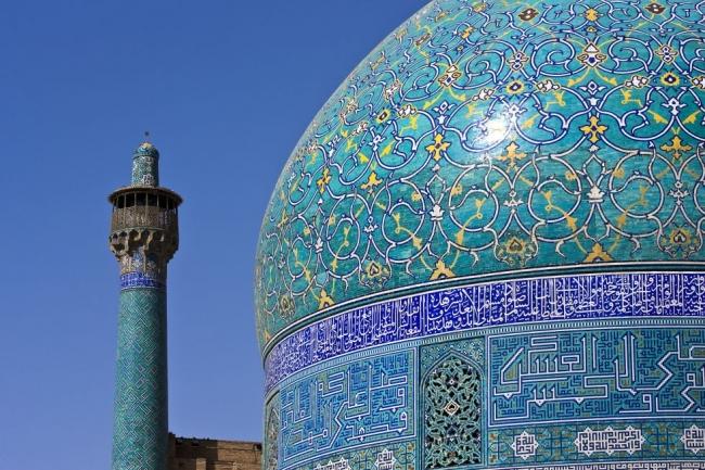 Irán básico