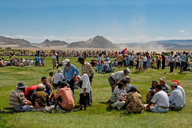 Mongolia completa