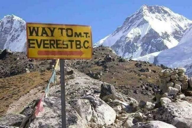 NEPAL: Trekking a Campamento Base Everest