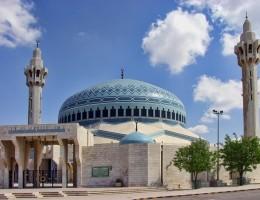 Israel y Jordania completo